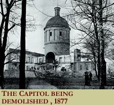 Capitol Being Demolished, 1877. Source: https://www.in.gov/idoa/2433.htm