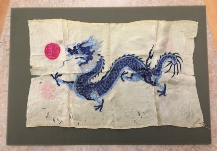 Silk Tapestry with a dragon.